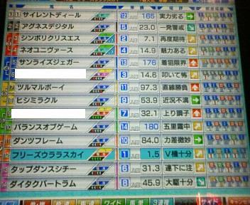 9_20090509175443.jpg