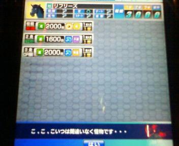 9_20090522224253.jpg