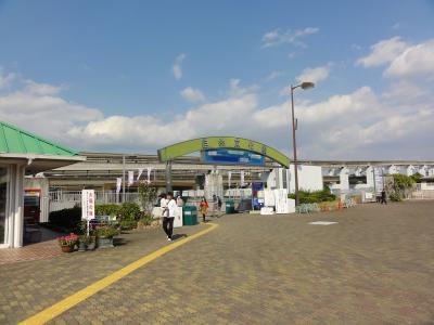 banpakukosumosu1