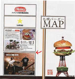 mappu.jpg