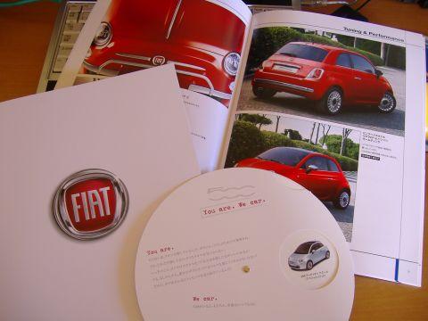 FIAT500-10