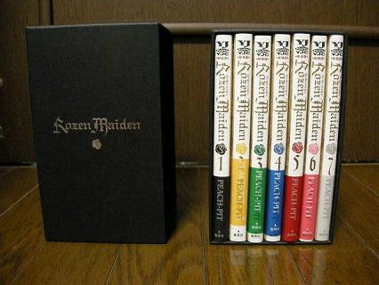 ローゼンメイデンの新装版7巻(限定版)
