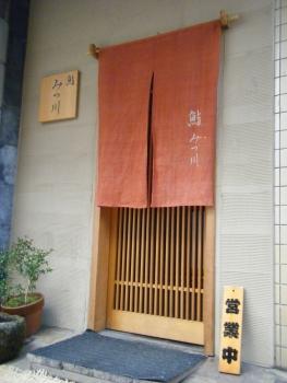 mitsukawa.jpg