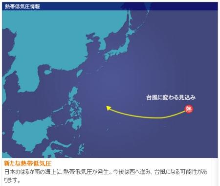 pre_typhoon.jpg
