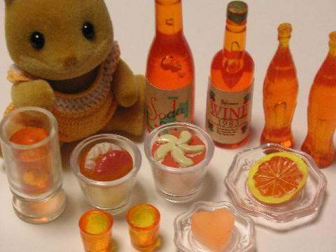 オレンジグラス