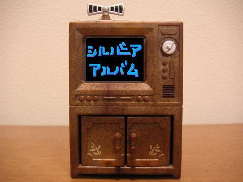 テレビタイトル