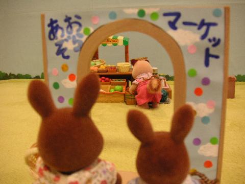 ブラウンウサギ買い物2