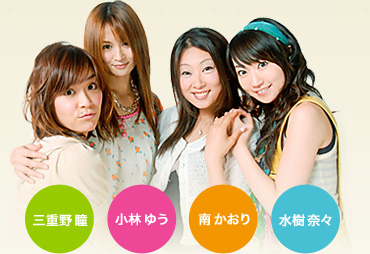 a-FanFan_menber.jpg