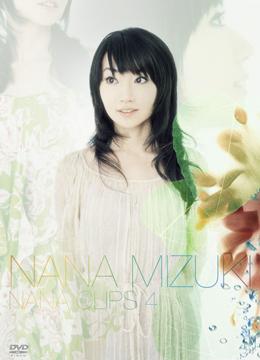 l_nana_clips_4.jpg