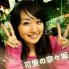 nmic051.jpg