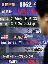 20090403m.jpg