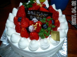 ケーキだ。