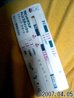 インフルエンザ検査薬