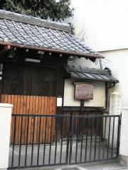 伊藤甲子太郎絶命の地2