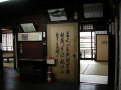 寺田屋階段上から龍馬の部屋