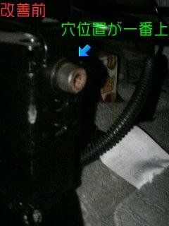 20080922235454