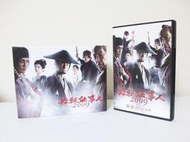 必殺DVD