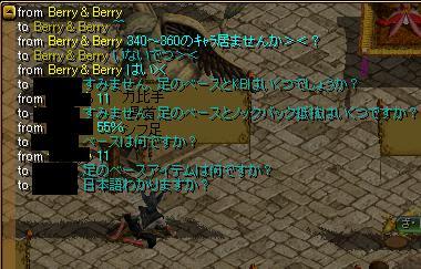 RedStone 09.09.09[02]1