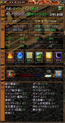 RedStone 09.09.22[00]