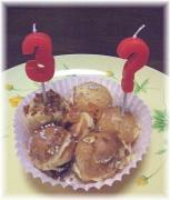 たこ焼き器でケーキ?04