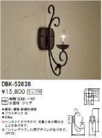 DBK-52828.jpg