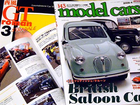 0802modelcars.jpg
