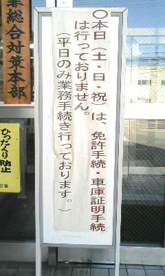 20081015075945