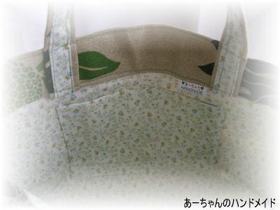 2008-6-16-2.jpg