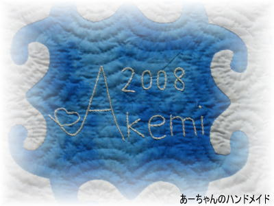 2008-7-2-2.jpg