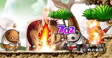 炎の鉄拳攻撃