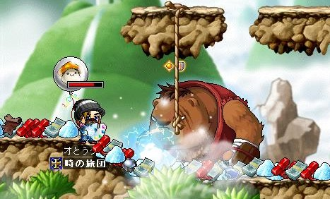 オとうクGOさん vs タイルン