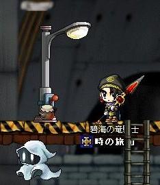 街灯にお供え^^