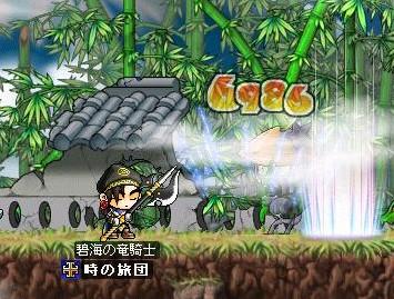 竹の武士撃破