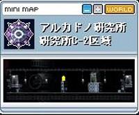 研究所c-2マップ