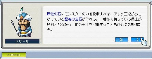 080213中セザール3