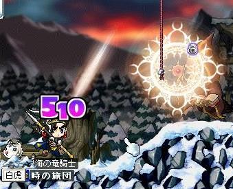12.攻撃魔法1