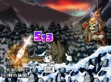 15.攻撃魔法4
