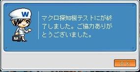 18.マクロじゃないのにー^^