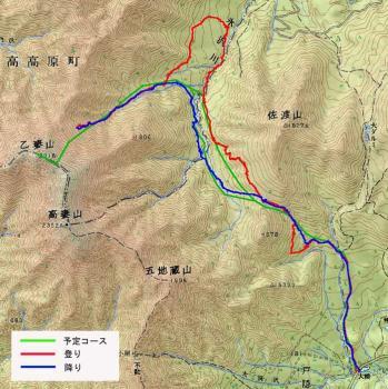 乙妻山GPS記録
