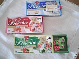 belcube.jpg