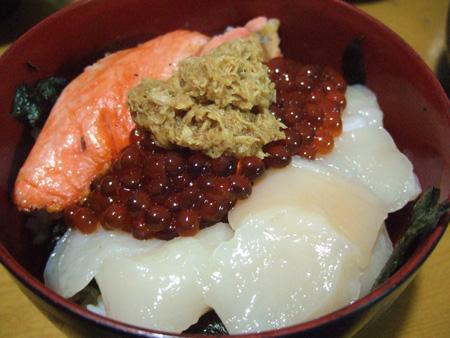 いくら&鮭&ホタテ丼