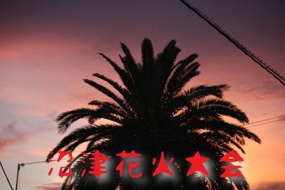 yuuyakeのコピー