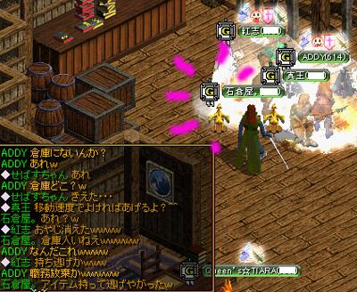 Mar12_chat02.jpg