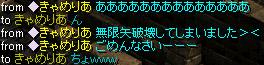 Mar12_chat03.jpg