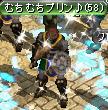 Mar12_chat05.jpg