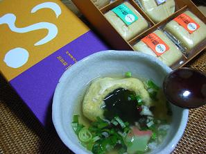 tomokoさんのお土産「加賀麩不室屋のふやぎ汁」