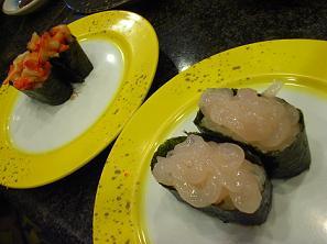 金沢まいもん寿司(白海老・あかにし貝)