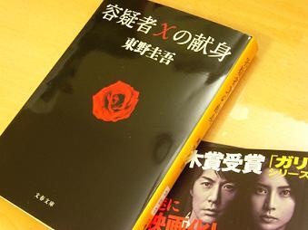 最近読んだ本3