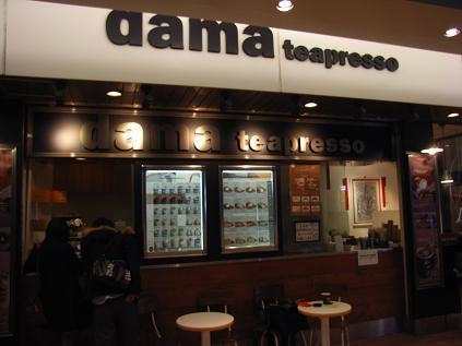 dama teapresso