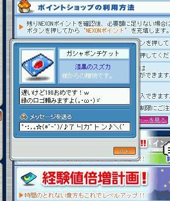 091027e.jpg